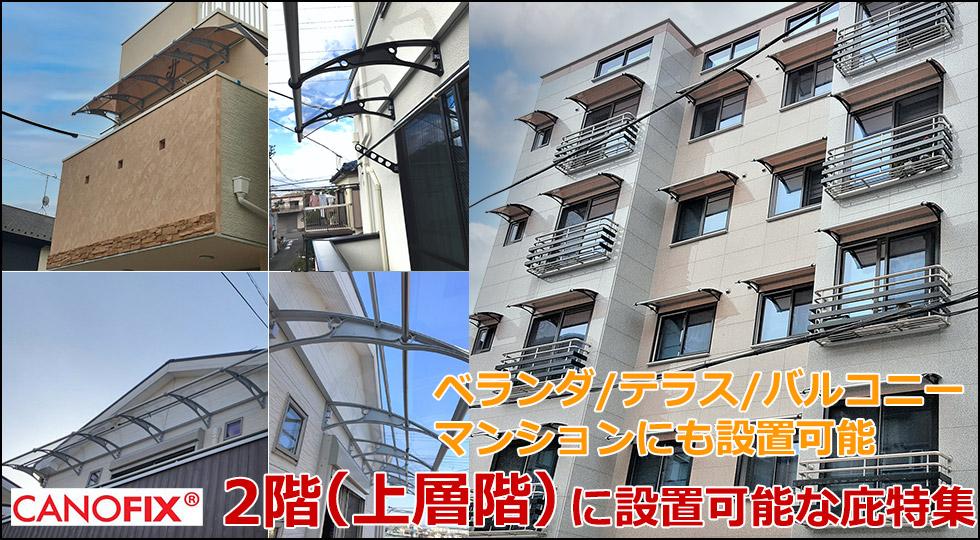 cano-2kai-slide.jpg